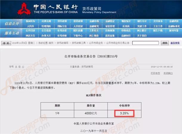 http://www.weixinrensheng.com/shenghuojia/1037974.html