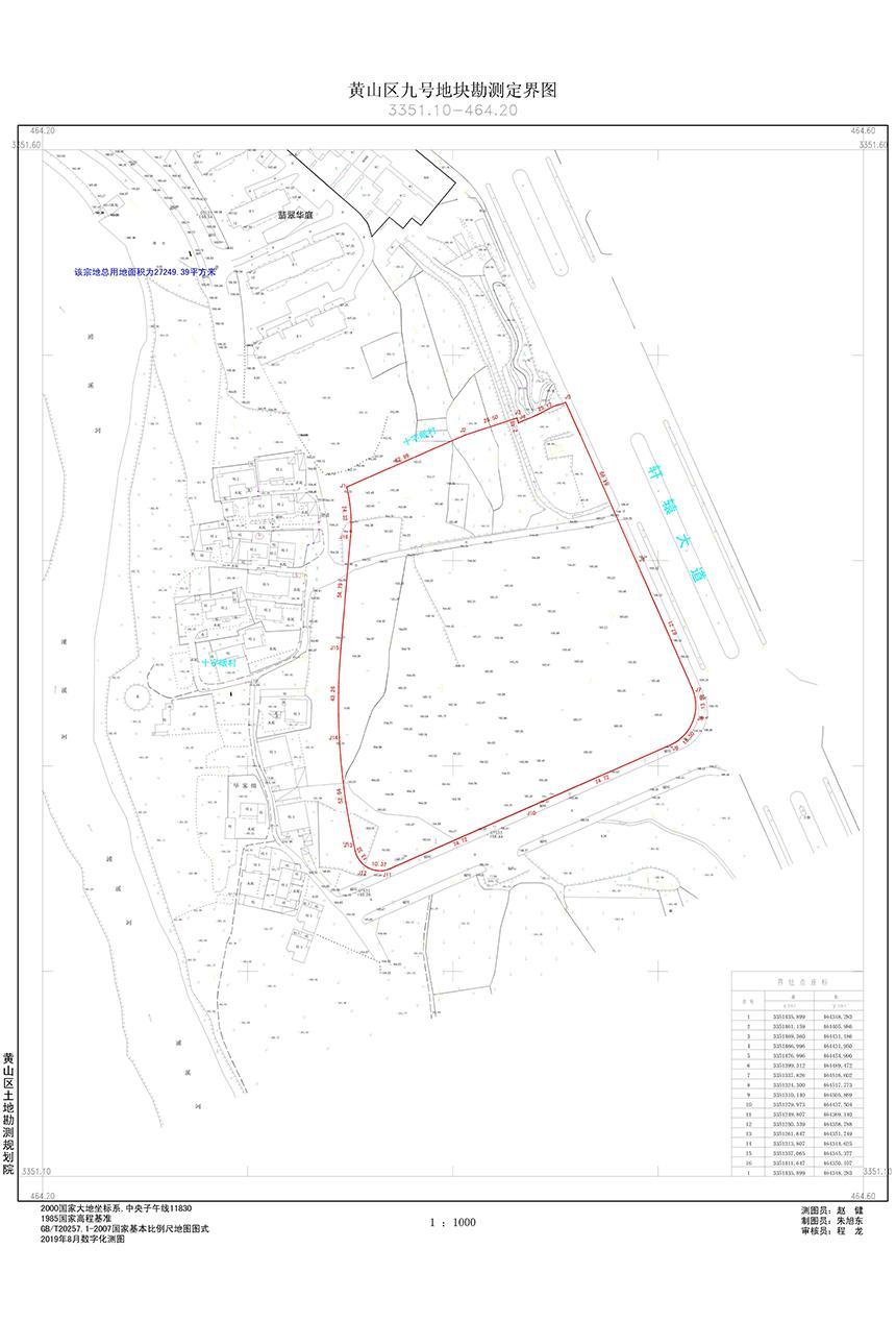 黄山区九号地块勘测定界图2Q11830-Model.jpg