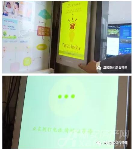 http://www.ahxinwen.com.cn/yulexiuxian/90335.html