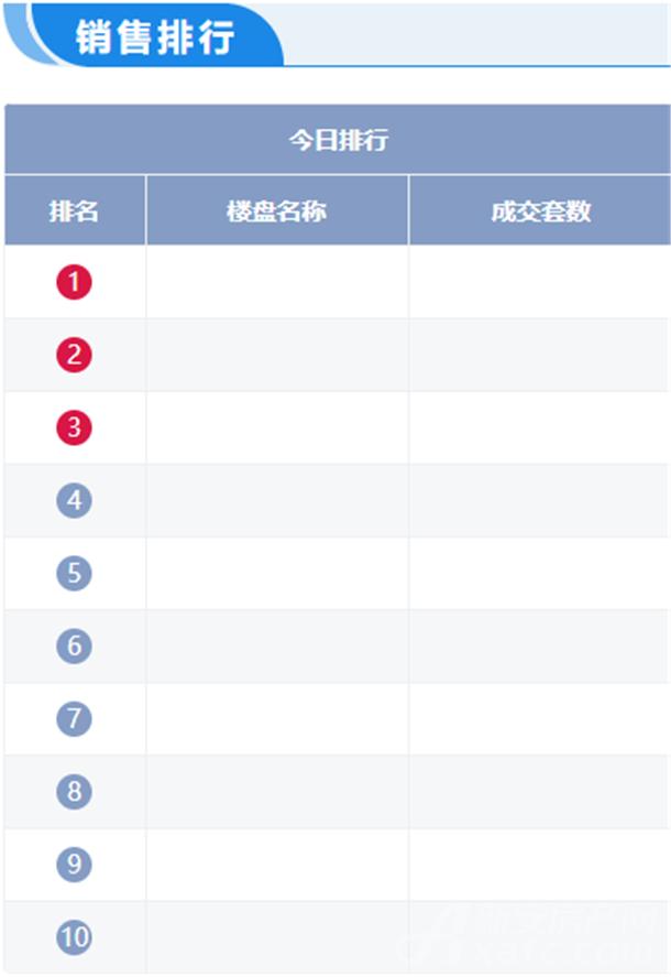 搜狗截图19年11月16日2014_2.png