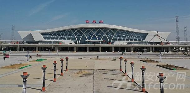 临泉高铁站