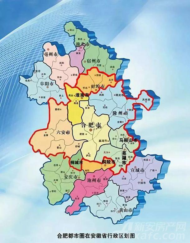 合肥都市圈在安徽行政区划图