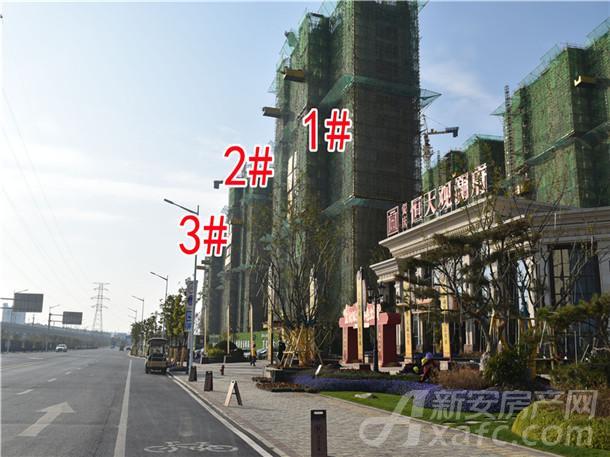 1#、2#、3#住宅正在建设中