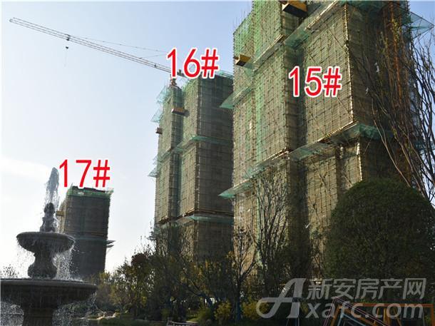 15#、16#、17#住宅建设中