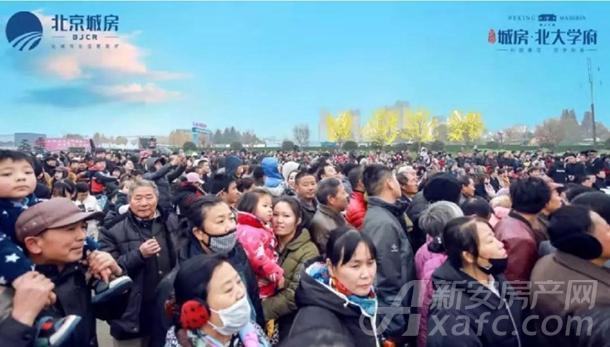 万众瞩目 燃动全城|北京城房千