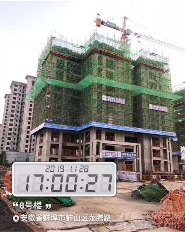 8#楼主题结构 10层完成