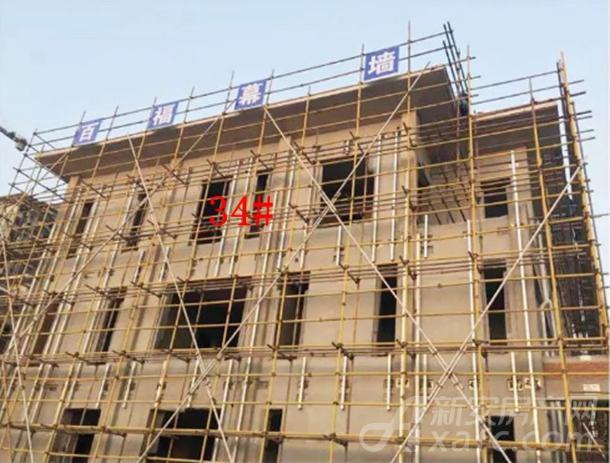 34#楼外立面幕墙施工