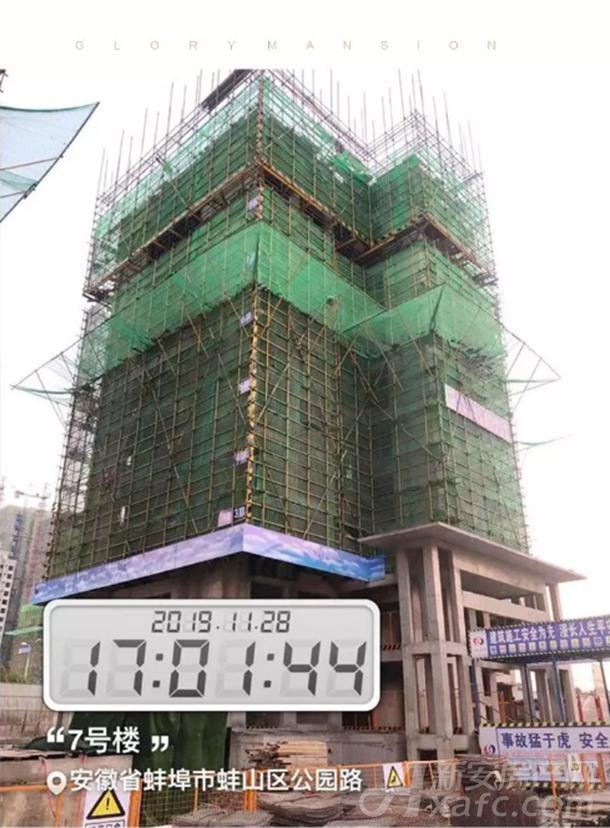 7#楼主体结构 10层完成