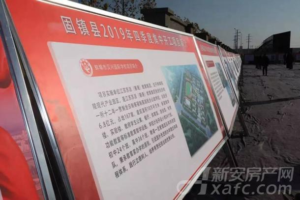 蚌埠汉兴国际学校项目简介