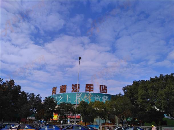 芜湖汽车站