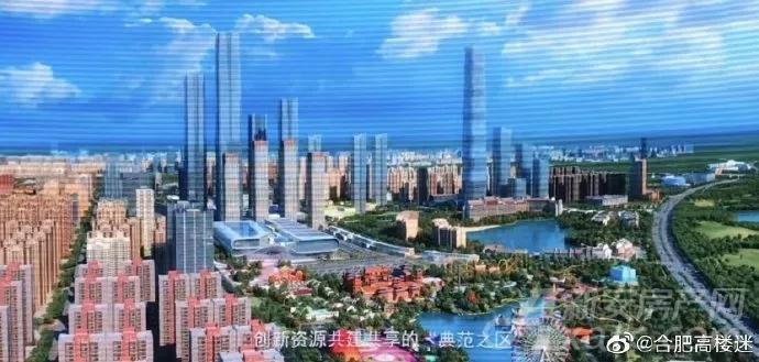 限高499米!网曝滨湖宝能环球金融中心调整方案