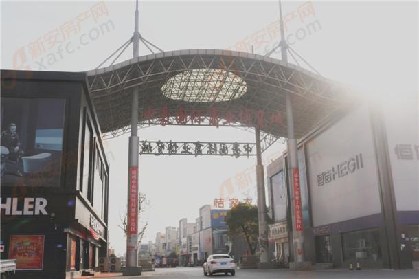中豪国际博览城.JPG