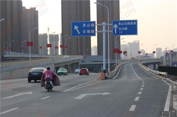 淮北立交橋