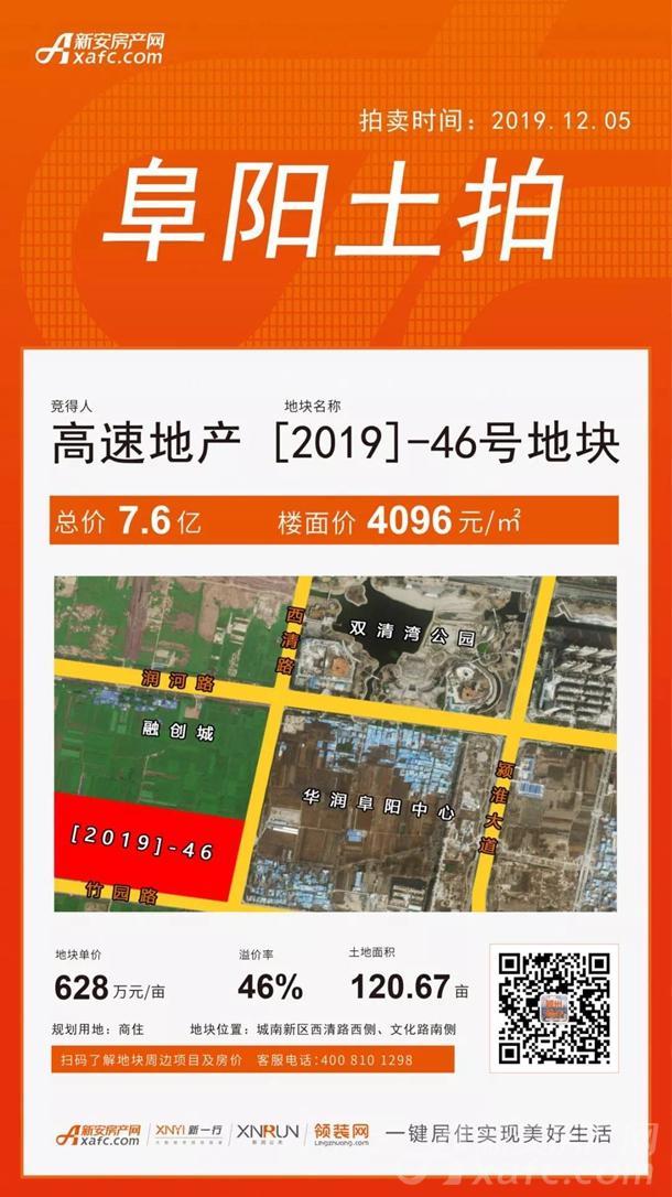 微信图片_20191220095221.jpg