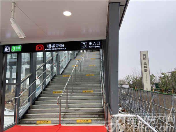 地铁3号线相城路站