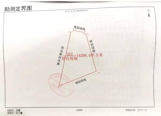 2019-109号徐运新河东C地块 勘测定界图.jpg
