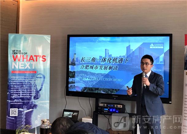 戴德梁行华东区策略发展顾问部合肥区域主管、高级经理宗长浩