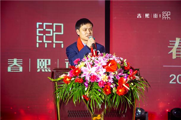 安庆文源地产总经理方总登台致辞