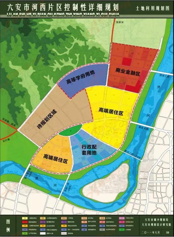 河西区控制性详细规划.jpg