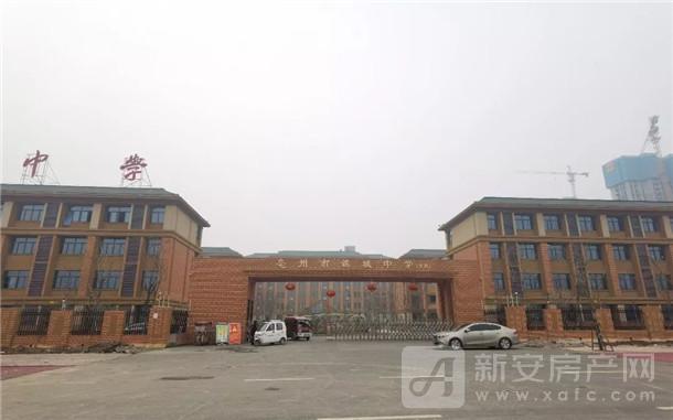 谯城中学实景图.jpg