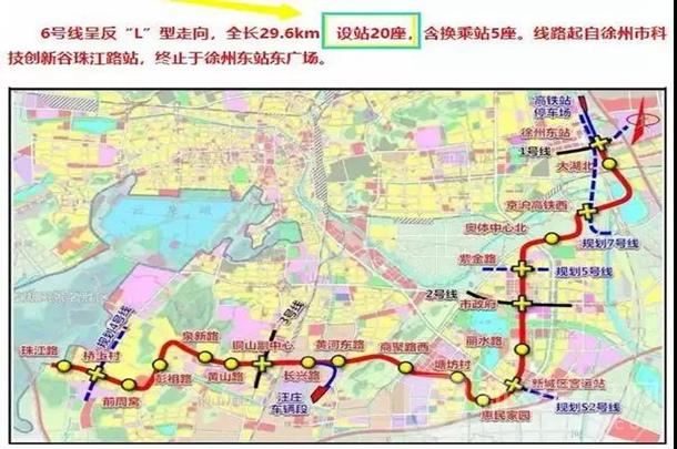 去年底公布的地铁6号线规划.jpg