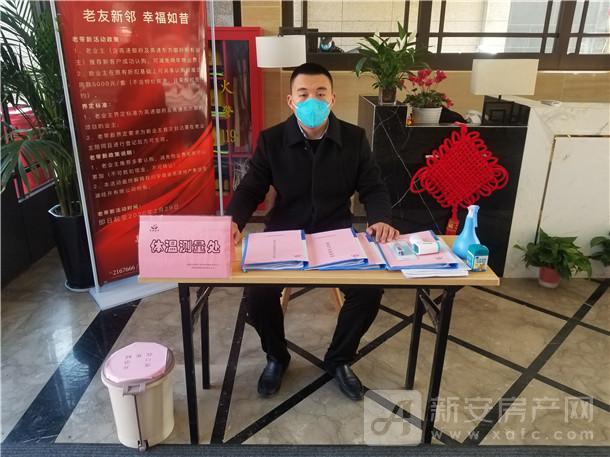 逆行中的高速物业人—记芜湖高速御府物业服务中心