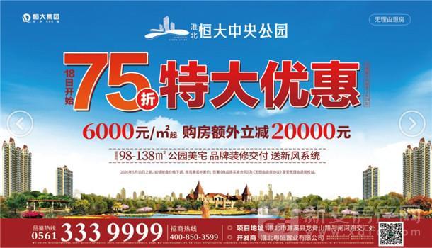 http://www.house31.com/tudiguanzhu/90288.html