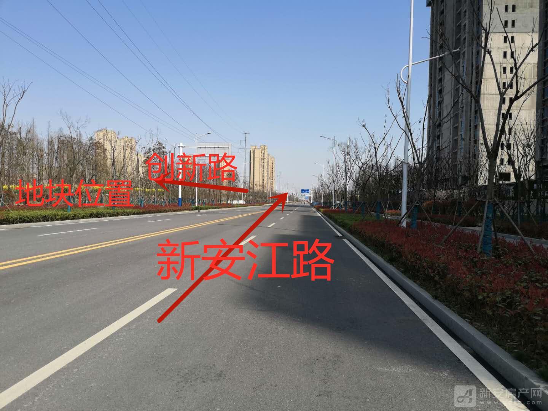 新安江路与创新路交叉口