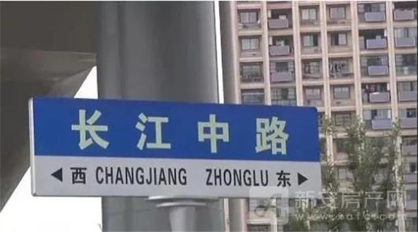 312国道更名长江路.jpg
