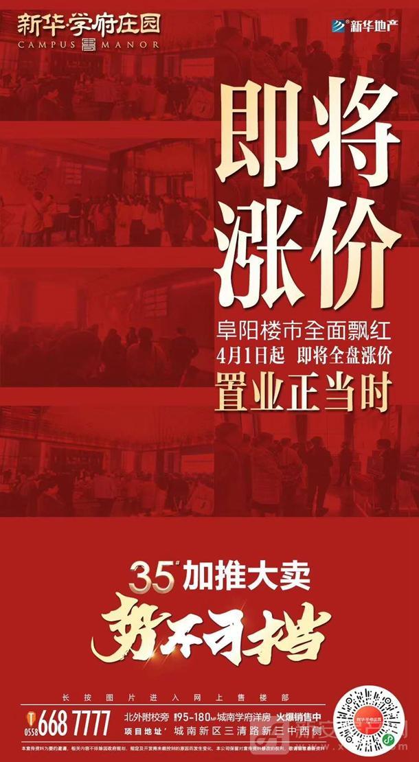 http://www.ahxinwen.com.cn/yulexiuxian/129591.html
