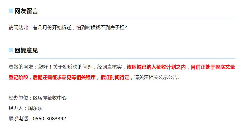 http://www.ahxinwen.com.cn/jiankangshenghuo/132215.html