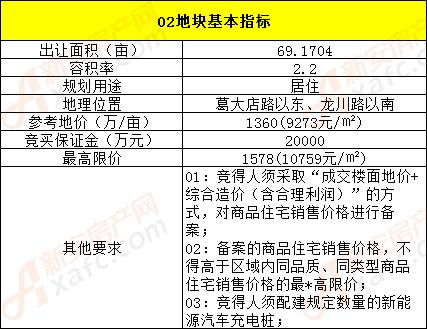QQ图片20200410163832.png