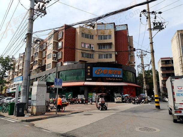 华联超市阳光店
